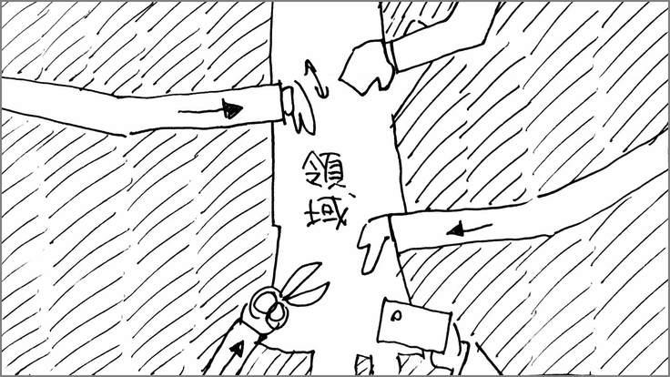 学生に知ってほしい痴漢の真実(修正版)S-01-15