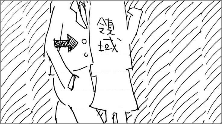 学生に知ってほしい痴漢の真実(修正版)S-01-16