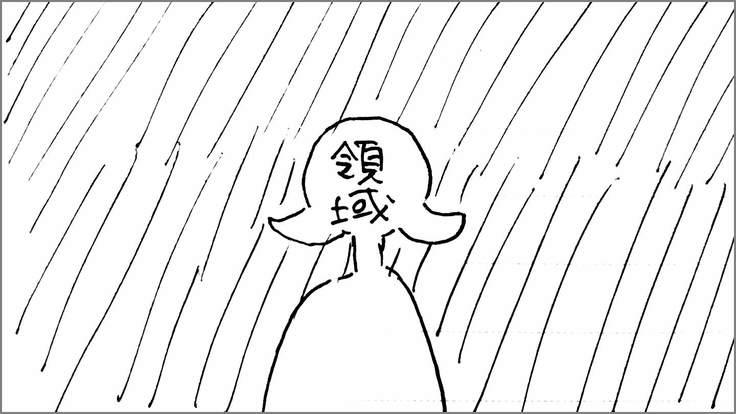 学生に知ってほしい痴漢の真実(修正版)S-01-18