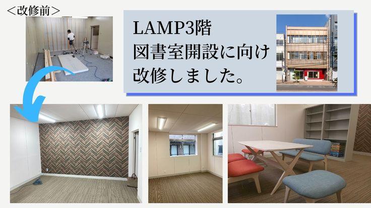 LAMP3F