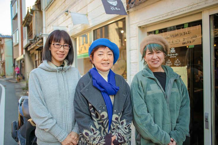 左:坂田清佳さん 真ん中:濱口和美さん 右:遠藤美和さん