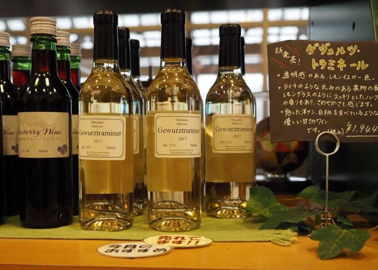 初めてのワイン・ゲビュルツトラミネール(ひるぜんワイナリー)