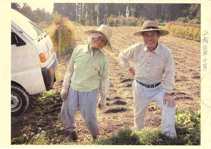 農作業中の母と父(2009)