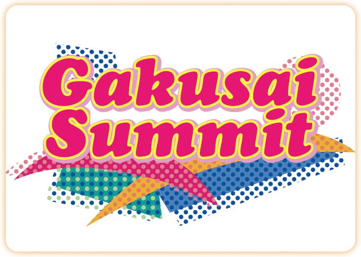 情報誌「GAKUSAI SUMMIT」ロゴ
