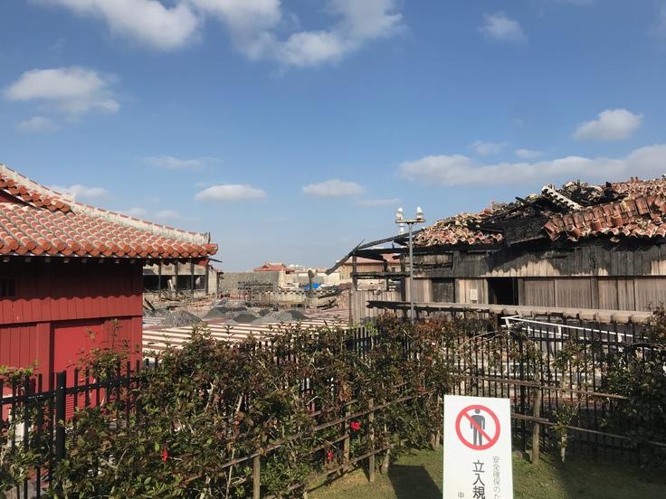 首里城火災の様子