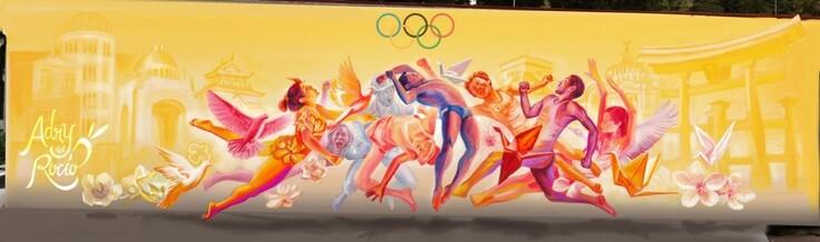 メキシコオリンピック委員会本部正面の壁に描かれる壁画のイメージ図
