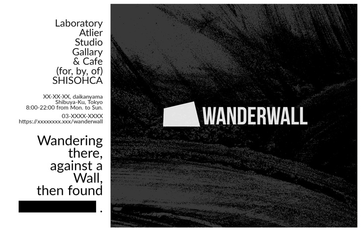 WANDERWALLロゴ