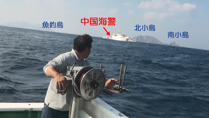 中国海警に漁を妨害される