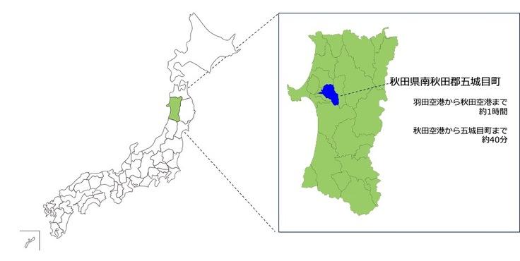 五城目町の位置