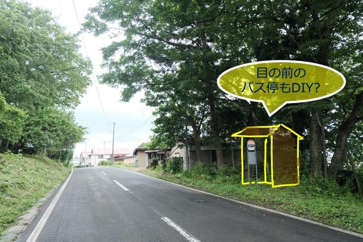 トトロのバス停?