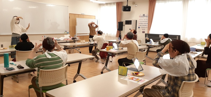 化粧リハビリ教室