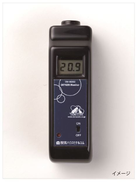 酸素濃度計