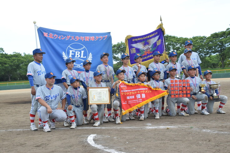 福岡県大会優勝時の集合写真