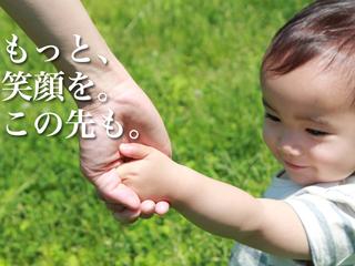 小児白血病撲滅のため、白血病研究の助成基金を拡充したい!