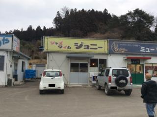 陸前高田の仮設店舗「ジョニー」で、ジャズライブを開催したい!