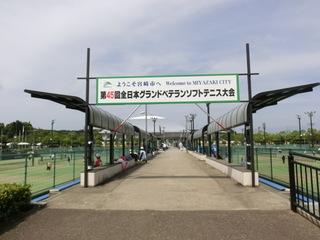 日本中のベテランソフトテニスプレーヤーが元気でありますように