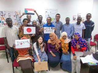 日本逆輸入!日本文化の影響を受けたスーダンの若者の新たな挑戦