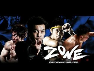 キックボクシング復興のために!第6回大会「ZONE6」開催したい!