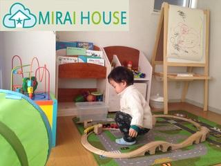 子育て女性のコワーキングスペース「みらいハウス」を存続したい