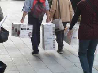 中国の人のために買い物代行をする会社を立ち上げます!