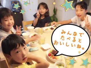 三芳町でこども食堂をOPENし、孤食をへらし笑顔の食卓を!
