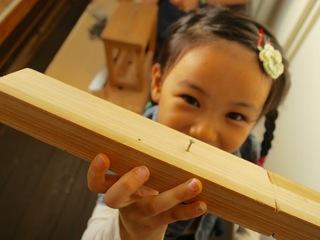 親子が共に作り上げる「親子ふれあい木工教室」を開催したい!
