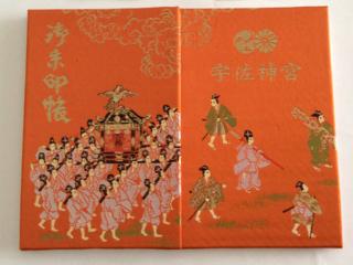 熊本大分地震の復興支援になるオリジナル御朱印帳を製作したい!