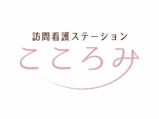 大阪で精神疾患に特化した訪問看護ステーションを開設したい!!