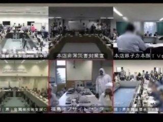 山形庄内で東北初「東電テレビ会議49時間の記録」を上映します