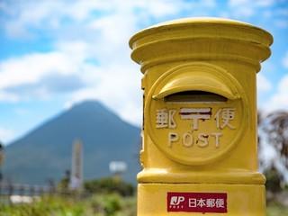 女川町は負けないよ「しあわせの黄色いポスト」から全国へ届け!
