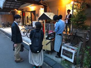 豊岡市で医療と地域をつなぐ屋台を使った健康カフェを開きたい!
