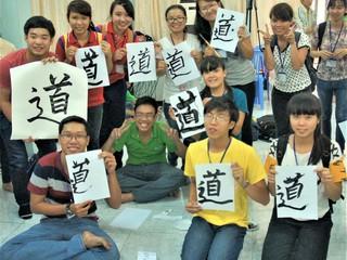 私たち大学生が、日本の心、和の精神を世界に広めていきたい!