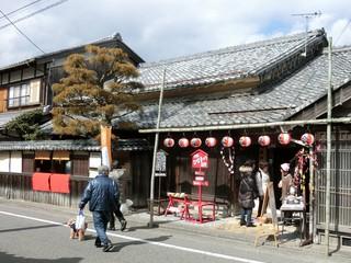 近江日野商人邸宅『桟敷窓土塀』を修復して、町並みを守ろう!!