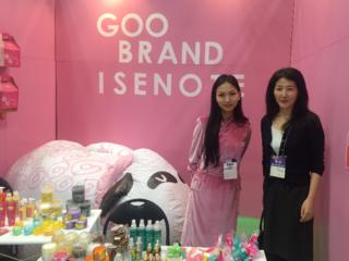 産業のないモンゴルに、日本の化粧品づくりの技術を伝えたい!