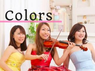 青森県で親子で楽しめるコンサートと楽器体験を開催したい!