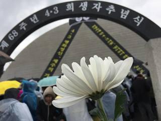 韓国済州43事件の慰霊祭に若者を連れて行き、平和を伝えたい!