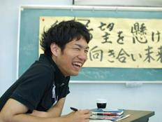 沖縄の離島から15歳で旅立つ子ども達と語り愛!夢を創る!