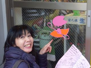 横浜下町の魅力を発見!「さくらんボーちゃんを探せ!」の開催!