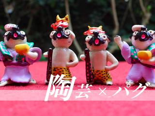 熊本陶芸イベントを開催し、多くの方に笑顔になってもらいたい!