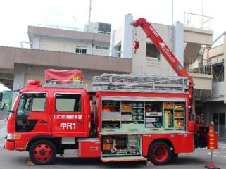 山口県で活躍した消防レスキュー車をペルー消防団へ寄贈したい!