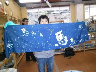 """気仙沼住民の心の拠りどころとなる""""藍染教室""""を開催したい!"""