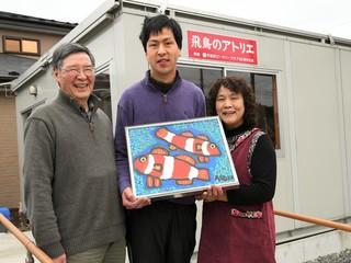 陸前高田市にみんなが集える「田﨑飛鳥絵画サロン」を作りたい!