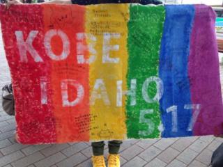 神戸で「多様な性にYES!」路上アクションを続けていきたい!