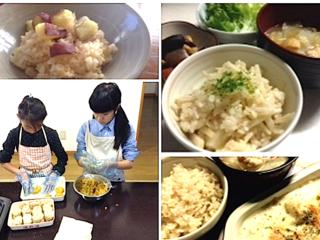 三島に食べる人を作る人にする「台所シェア型こども食堂」を!