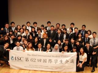 45カ国の学生が参加する国際学生会議、日本の真の国際化のために