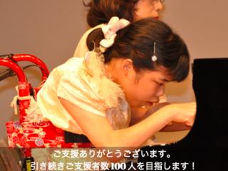 人差し指が奏でる想い。車いすピアニスト岩崎花奈絵さん初ソロCD