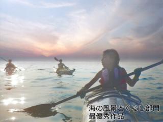 レンズを通して三浦の魅力を再発見しよう!写真コンテスト開催