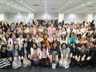 女性の輝きで日本を笑顔に!美・癒・健康姫コラHPリニューアル