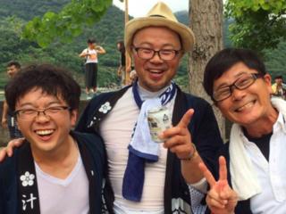 「歩く自転車」で町おこし?岡山県新山地区の観光プロジェクト!