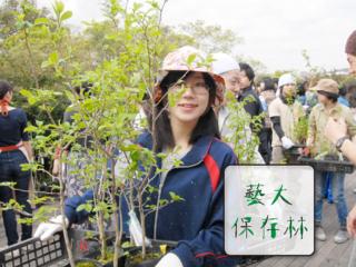 藝大キャンパスの保存林を永く愛される森として守り続けたい